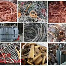 内蒙古自治区通辽3成300电缆回收免费服务报价今日铜价