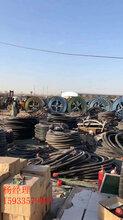 辽宁锦州耐火电缆回收上门高价回收现在行情