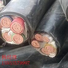 辽宁辽阳近期电缆回收价格免费服务报价本月价格