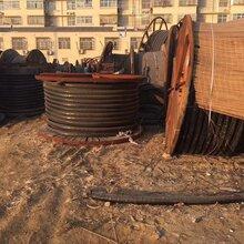 辽宁省营口市动力电缆回收价格趋势价格大涨