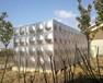 304不锈钢水箱,316不锈钢水箱,消防水箱,保温水箱