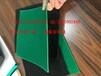 重庆耐高温绝缘橡胶垫多少钱钱一米