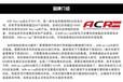 三亚英能ACRRacing宝马520ECU升级刷ECU汽车电脑ECU改?#21543;?#32423;改装刷ECU