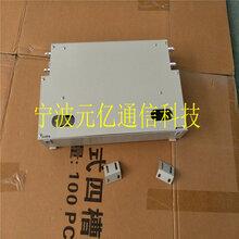 空箱24芯ODF单元箱机柜光纤配线架2U光纤熔接箱熔纤盘
