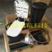 帽式室外光缆接头盒48芯立式?#26377;?#30418;接头包1进4出24芯光纤接线盒