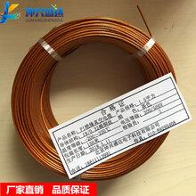 真空电缆1.5平?#25581;?#27694;真空炉专用电缆Kaptonwire图片