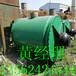 通化处理二手耙式干燥机、二手不锈钢耙式干燥机、二手桨叶耙式干燥机
