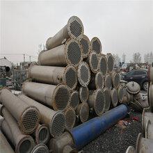 淮北降价销售二手列管冷凝器、二手30平方列管冷凝器、二手填充式冷凝器