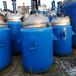 信阳长期出售二手不锈钢反应釜、二手5T电加热反应釜、二手外盘管反应釜