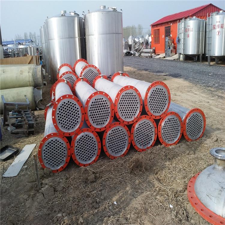 不锈钢冷凝器报价 厂家