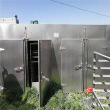 漯河特价转让二手烘箱、二手热风循环烘箱、二手电加热不锈钢烘箱
