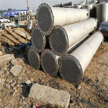 宿迁低价出售二手冷凝器、二手碳钢冷凝器、二手30-100平方碳钢冷凝器