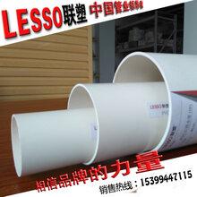 PVC管材管件PVC排水管,PVC给水管,排污管,电力管,电幸运棋牌游戏套管,农田