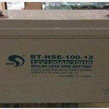 赛特蓄电池BT-HSE-100-1212V100AH蓄电池UPS电源等专用铅酸蓄电池