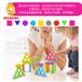 儿童早教几何套柱几何形状彩色套装积木东莞金菠萝智慧益智玩具