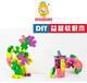 儿童eva软积木DIY儿童益智玩具自装拼装造型早教软体积?#23601;?#20855;