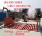 珠海工程洗轮机(工地洗车机)