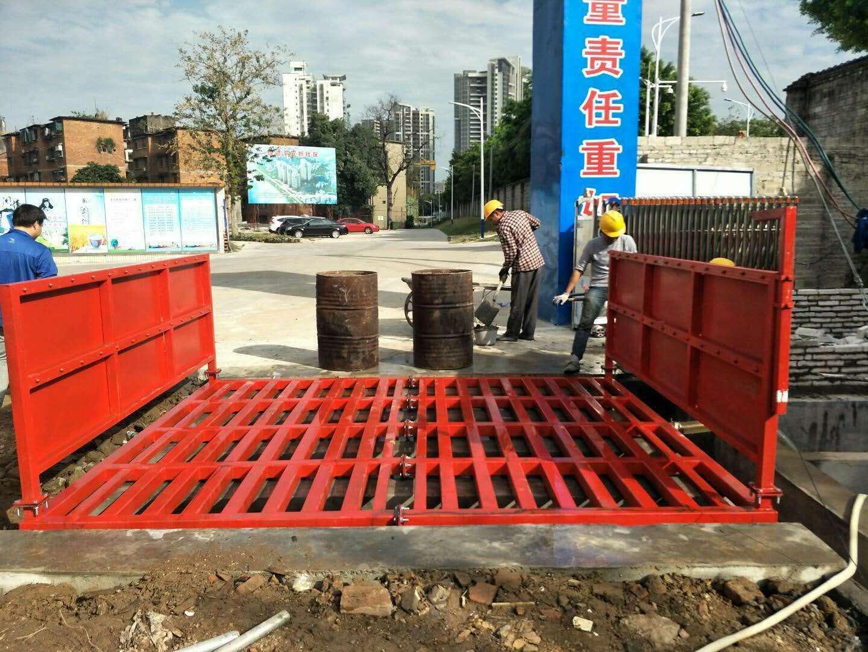 广州工地洗轮机加工地洗轮机不求暴利