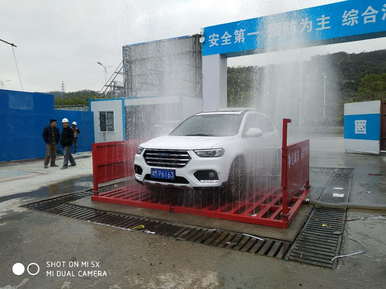广州工地用洗轮机