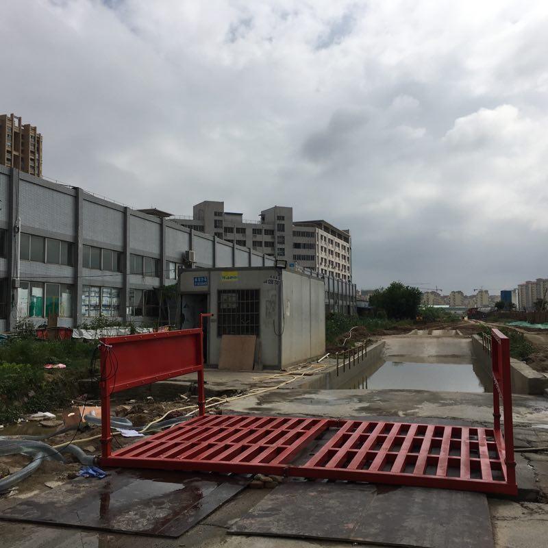 广州工地用洗轮机供应商本地现货