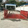 2019梅州梅县厂家价格-建筑工地洗车池
