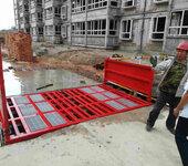 景德鎮市建筑工程洗輪機批發工程洗車機