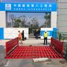 赣州工程车洗车机厂家批发工程洗车机