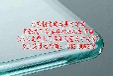 异形钢化玻璃异形钢化玻璃价格_优质异形钢化玻璃批发/