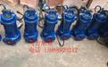 切割式水泵化粪池切割污水泵wqk切割排污泵