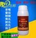 海南番茄潰瘍病特效藥治療案例