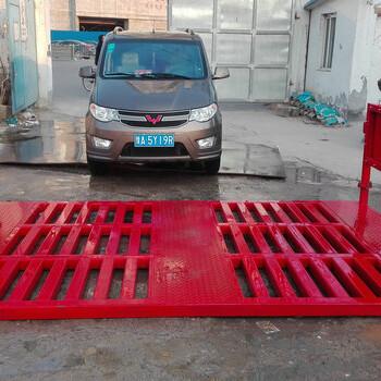 安阳工地洗车平台自动出故障处理方案