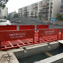 南陽大門口沖洗設備圖片