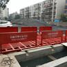 郑州大门口洗车机