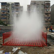 工地自動洗車機方便專場-龍安圖片