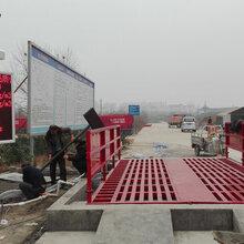 潍坊工地自动洗车机多少钱图片