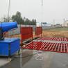 柳州大门口洗车机