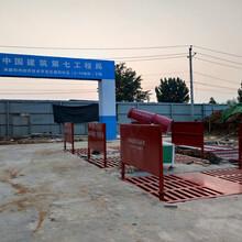 渣土車洗輪機送貨上門-鄭州圖片