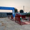 郑州工地洗车平台