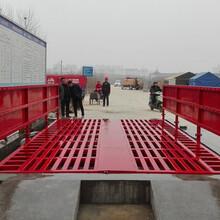 孟津水泥廠洗車平臺圖片