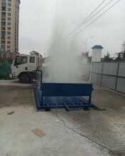 浉河磚廠洗輪機圖片