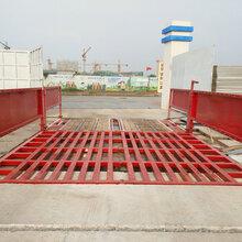 克拉玛依工程洗车机-工地封闭式洗车机性价比高图片