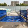 郑州工地自动洗车机