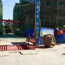 黃山攪拌站洗車設備圖片