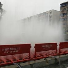 山城磚廠洗車機圖片