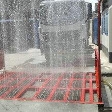 长沙工地洗轮机如何保养图片