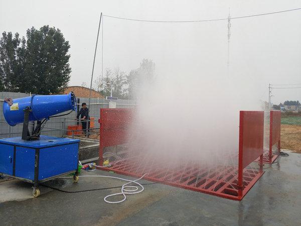 鶴山&平板式洗車臺
