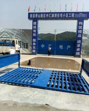 伊川礦場洗車設備圖片