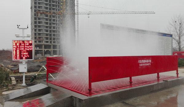 新闻:杞县平板式洗车台操作流程详细介绍