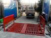 無錫工地自動洗車機多少錢