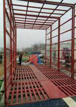 潍坊工地自动洗轮机厂家图片